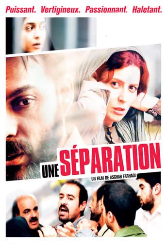 Poster of جدایی نادر از سیمین