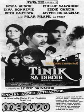 Poster of Tinik sa Dibdib