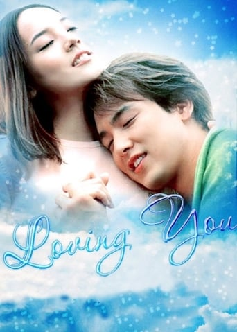 Poster of Loving You