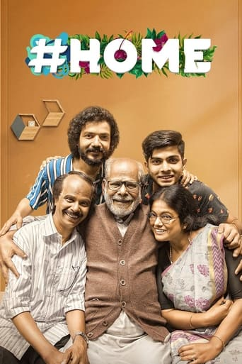 Poster of #Home