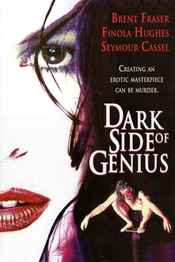 Poster of Dark Side of Genius