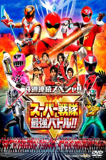 Poster of Super Sentai Strongest Battle!! Director's Cut