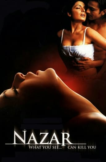 Poster of Nazar