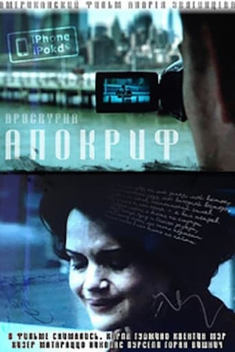 Poster of Apocrypha