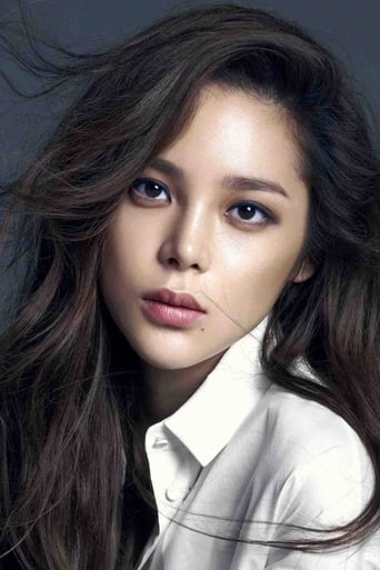 Image of Park Si-yeon