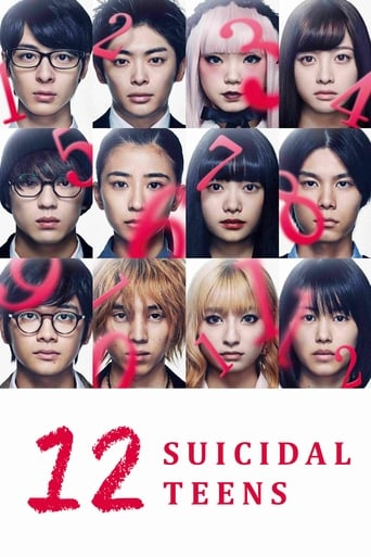 Poster of 12 Suicidal Teens
