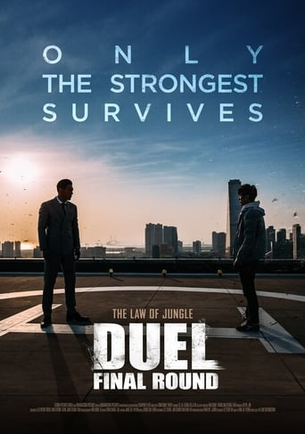 Poster of Duel: Final Round