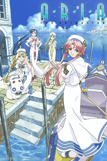 Poster of Aria the Animation