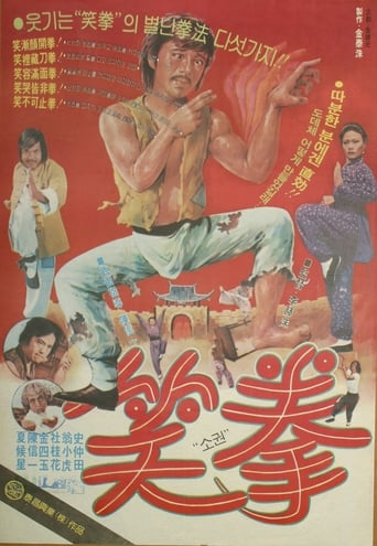 Poster of Battle with Top-Class Samuri