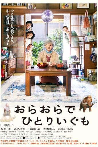 Poster of Ora, Ora Be Goin' Alone