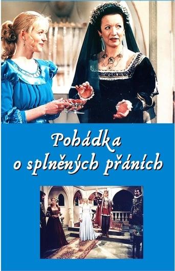 Poster of Pohádka o splněných přáních