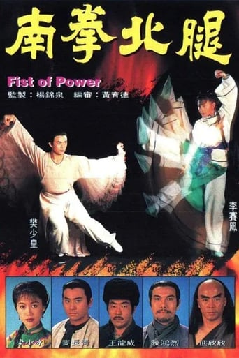 Fist of Power