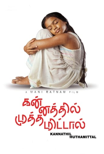 Poster of Kannathil Muthamittal