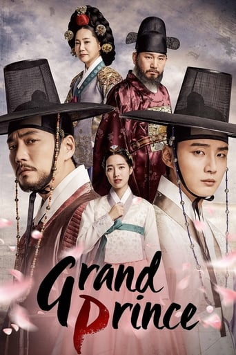 Poster of Grand Prince