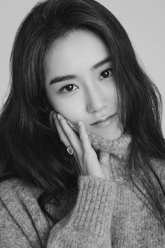 Image of Heo Ga-yoon