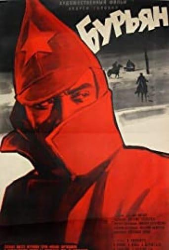 Poster of Buryan