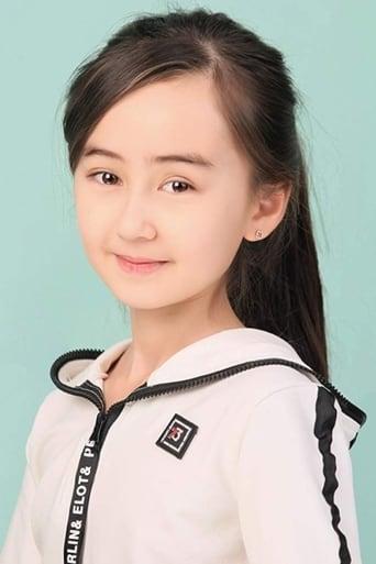 Image of Shuya Sophia Cai