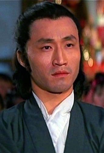 Wilson Tong