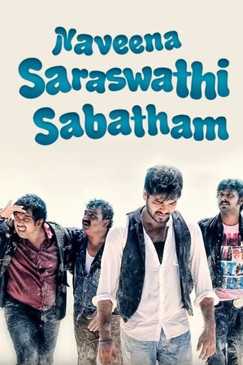 Poster of Naveena Saraswathi Sabatham