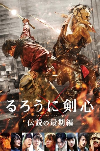 Filmplakat von Rurouni Kenshin 3: The Legend Ends