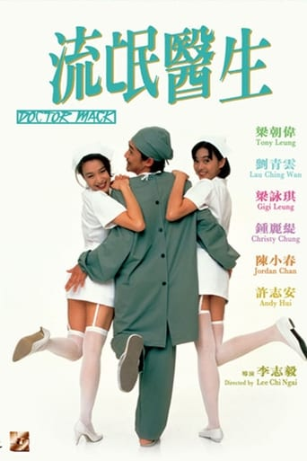 Poster of Doctor Mack