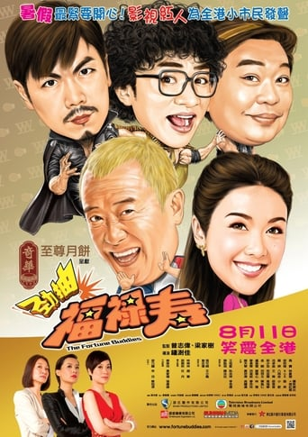 Poster of The Fortune Buddies