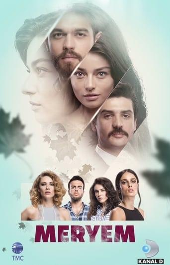 Poster of Meryem
