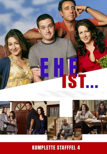 Poster of Ehe ist…