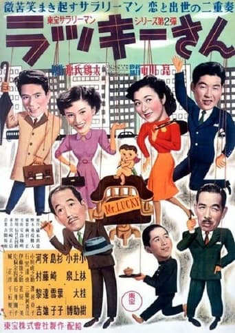 Poster of Mr. Lucky