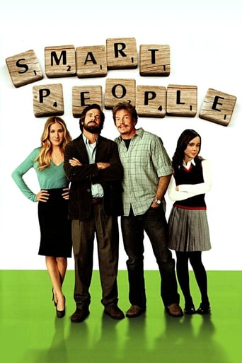 Poster of Smart People