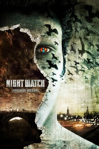 Poster of Night Watch