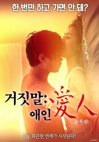 Poster of Lying Lover