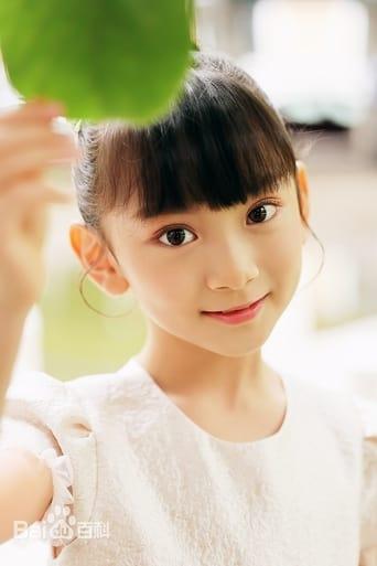 Image of Zhang Xiran