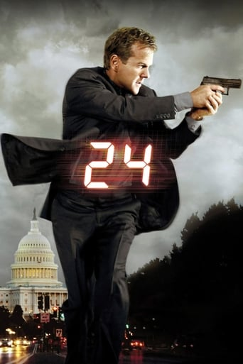 Poster of 24