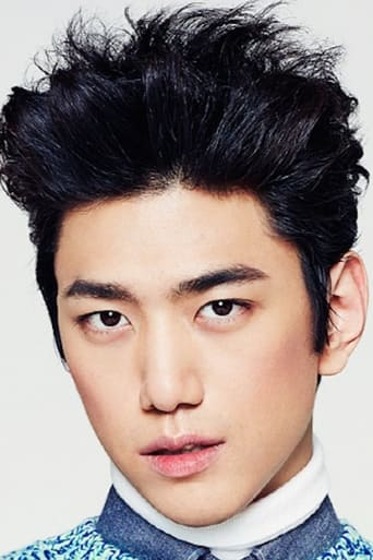 Image of Sung Joon