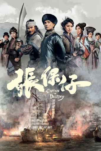 Poster of Captain of Destiny
