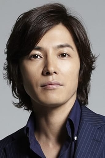 Image of Naohito Fujiki