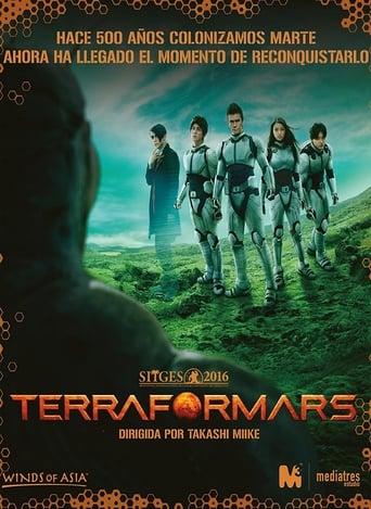 Poster of Terra Formars
