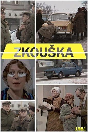 Poster of Zkouška