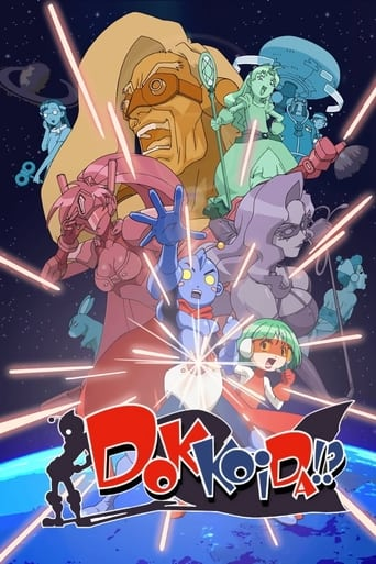 Poster of Dokkoida?!