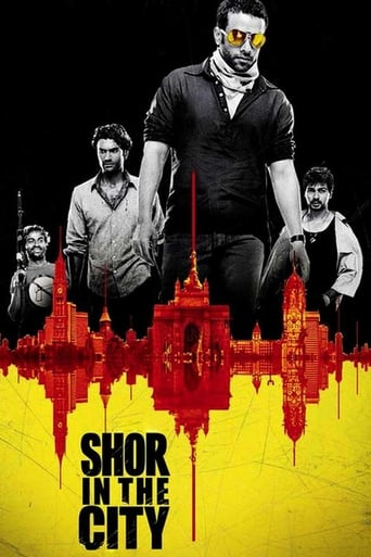 Poster of Shor in the City