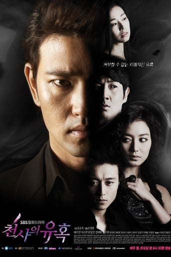 Poster of Temptation of an Angel