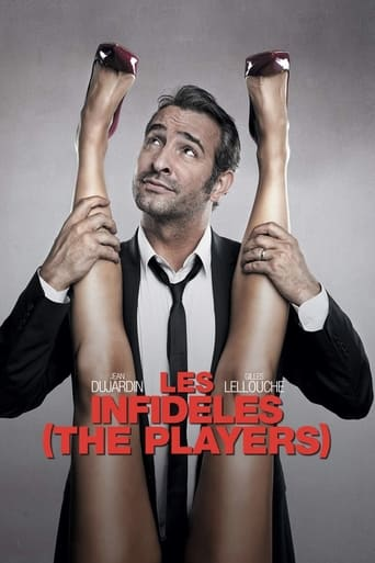 Poster of The Players