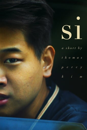 Poster of Si