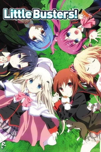 Poster of Little Busters