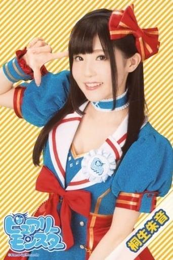 Image of Akane Kiryuu