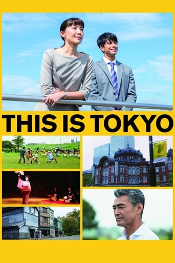 Poster of This is Tokyo