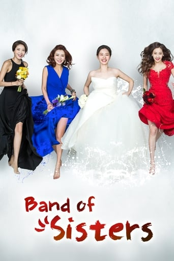 Poster of Band of Sisters