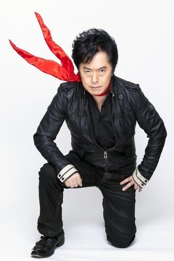 Image of Ichirou Mizuki
