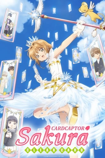 Poster of Card Captor Sakura: Clear Card